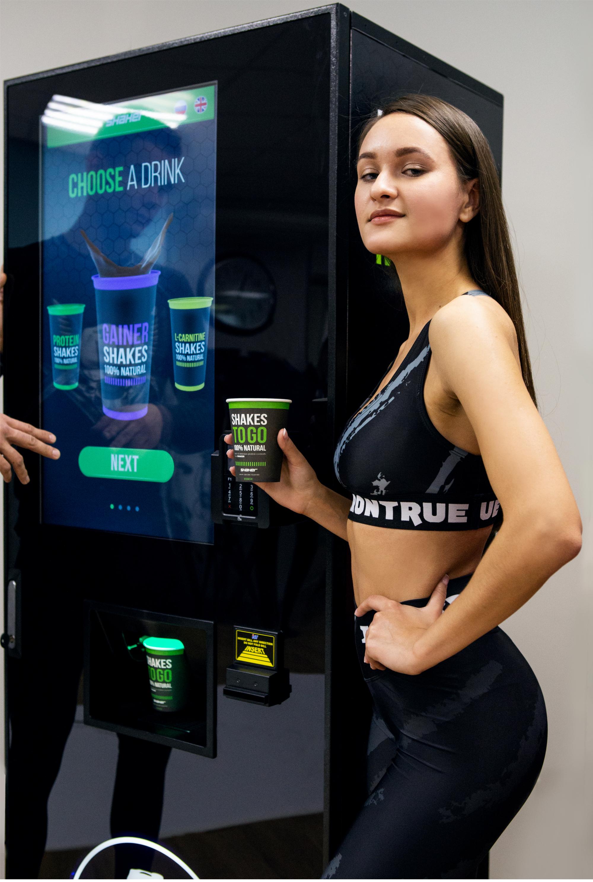 Shaker-ProteinAutomat-4